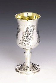 Silver Wine Goblet London